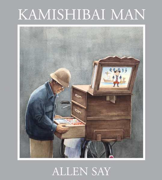 Kamishibai Man By Say, Allen/ Say, Allen (ILT)